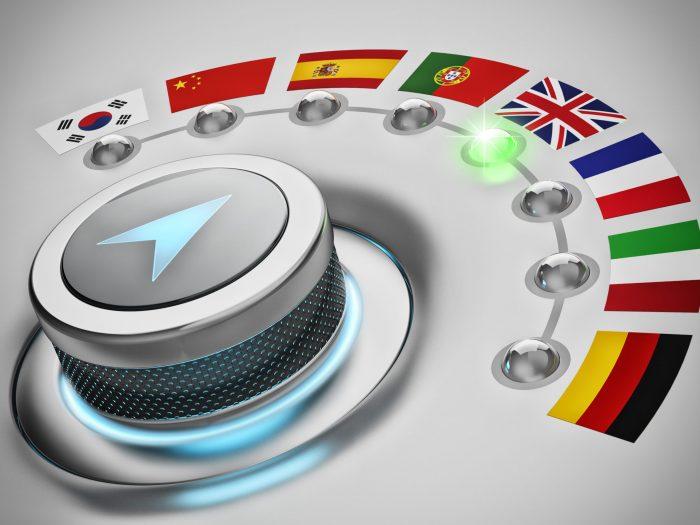 Traducere transcriere-automata-in-diferite-limbi-scaled